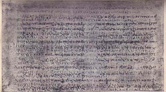 Codex Ephraemi, 5th century, Greece.